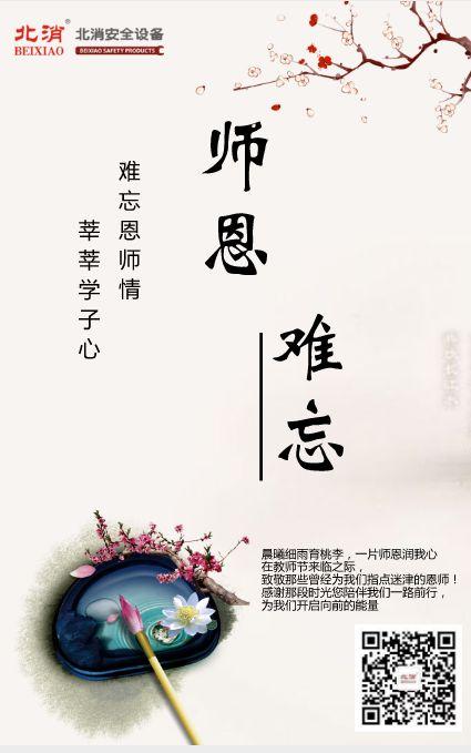 WeChat 圖片_20180910200558.jpg
